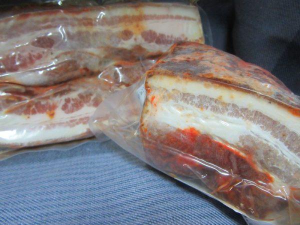 Paprika Bacon