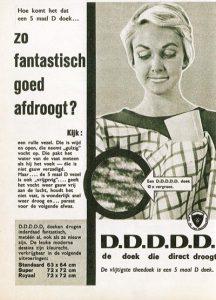 5xD-vintage ad