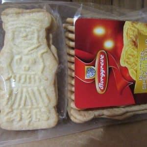 Borggreve butter Speculaas